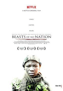 Фильм Безродные звери скачать