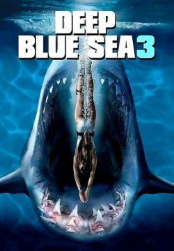 Фильм Глубокое синее море 3 скачать