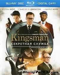 Фильм Кингсман: Секретная служба скачать