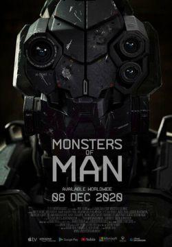 Фильм Монстры, созданные человеком скачать