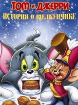 Мультфильм Том и Джерри: История о Щелкунчике скачать