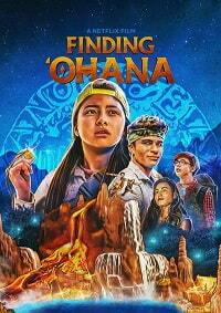 Фильм Охана: В поисках сокровища скачать