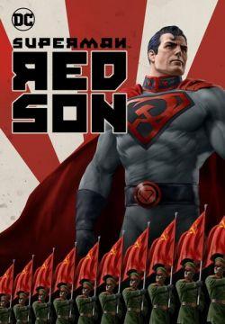 Мультфильм Супермен: Красный сын скачать